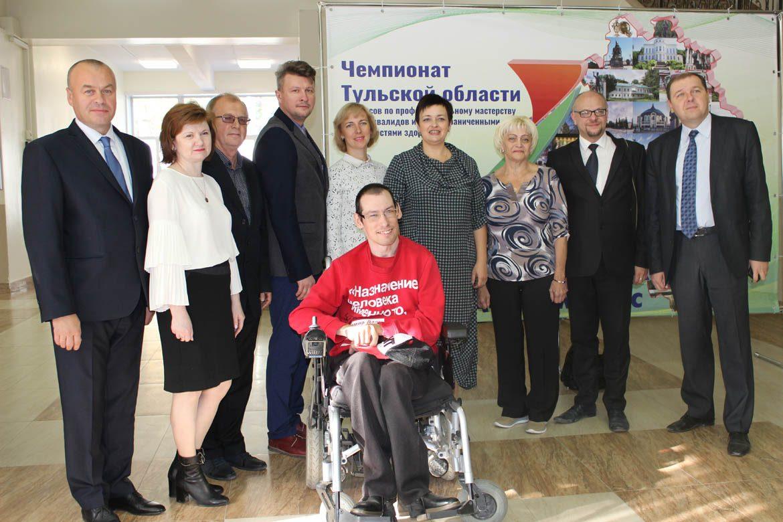 В Туле стартовал чемпионат профмастерства людей с инвалидностью