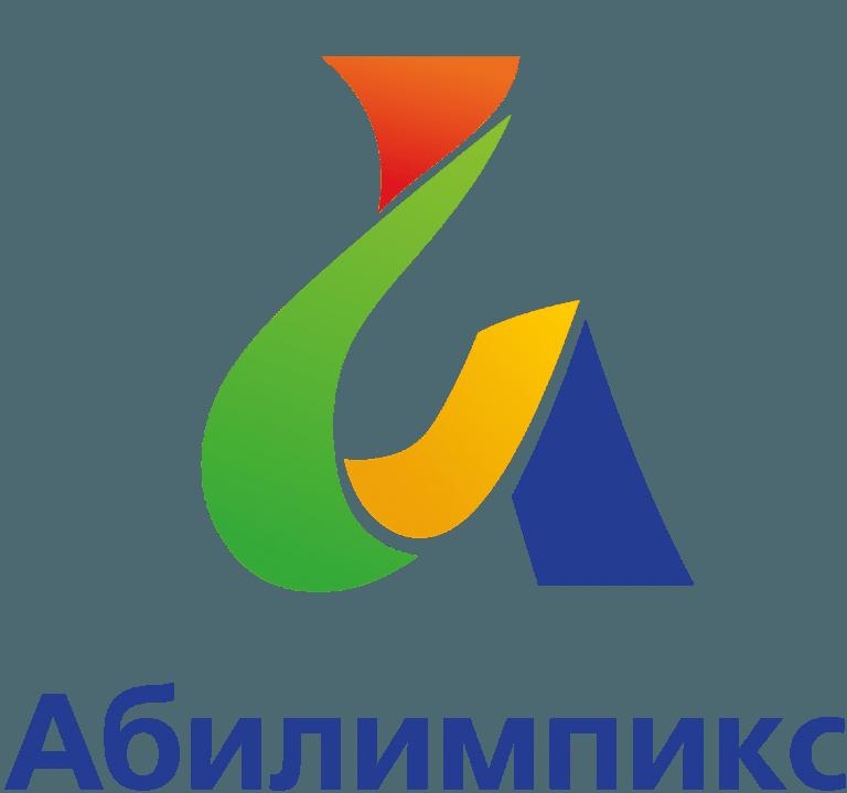 Логотип Абилимпикса