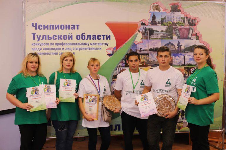 Награждения победителей и призеров III Регионального чемпионата Тульской области «Абилимпикс»