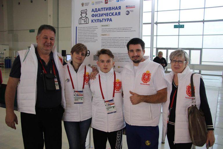 Соревнования V Национального чемпионата «Абилимпикс»