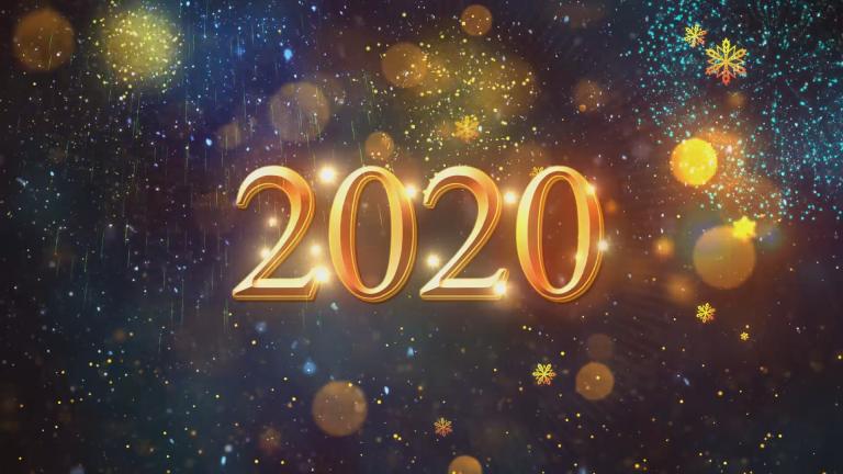 С наступающим 2020 годом