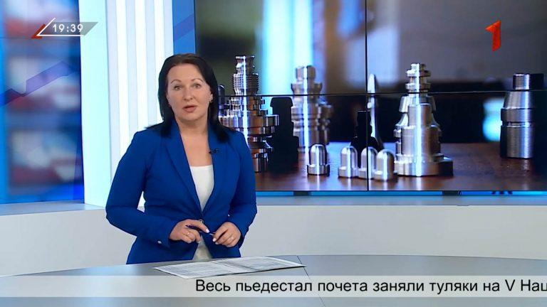 Первый Тульский. Эфир от 04.12.2019 - Только новости - итоги дня
