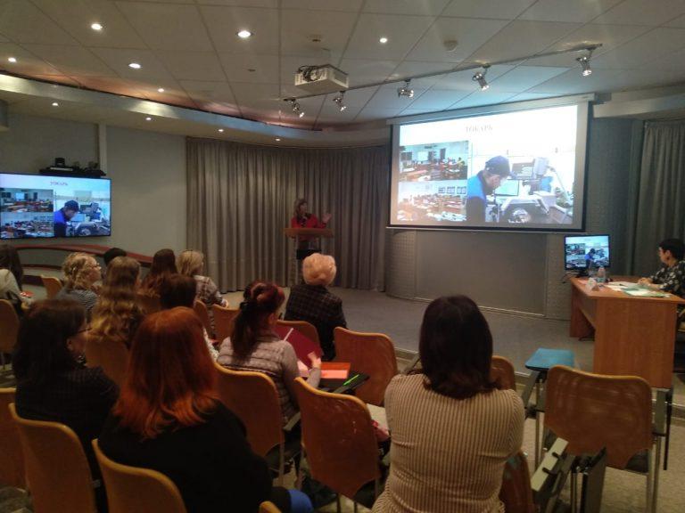 Областная научно-практическая конференция «Развитие системы постинтернатного сопровождения в Тульской области»