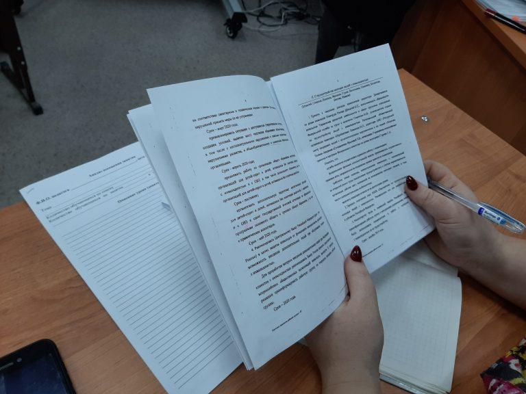 Прошло совещание рабочей группы по реализации плана совместной деятельности ГОУ ДПО ТО «ИПК и ППРО ТО» и базовой площадки ГПОУ ТО «Тульский техникум социальных технологий» на 2019-2022 годы