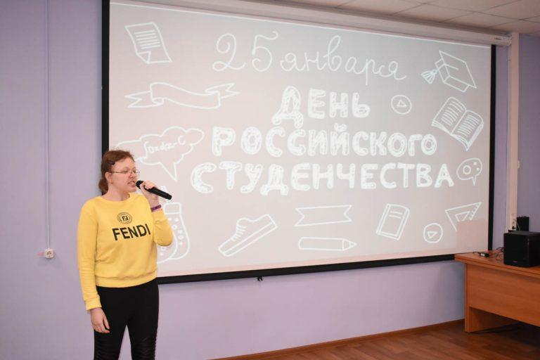 Развлекательное мероприятие «День студентов и Татьян»