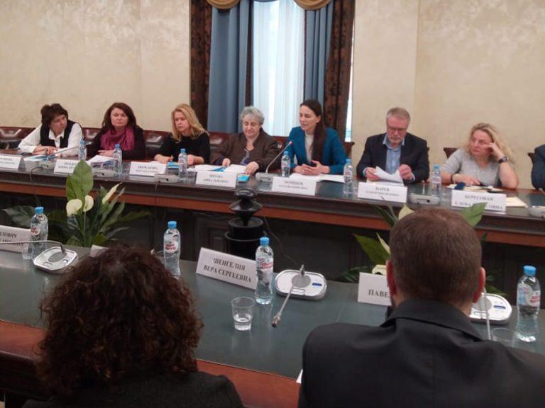 Заседание круглого стола: «Профессиональное обучение молодых людей с психическими нарушениями»