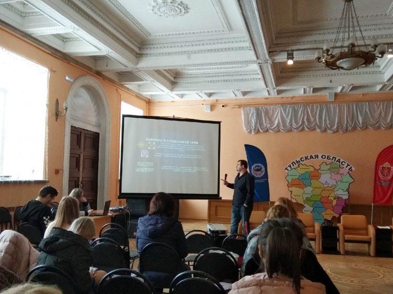 Участие в семинаре «Концепции и решения по обеспечению безопасности в сети интернет»